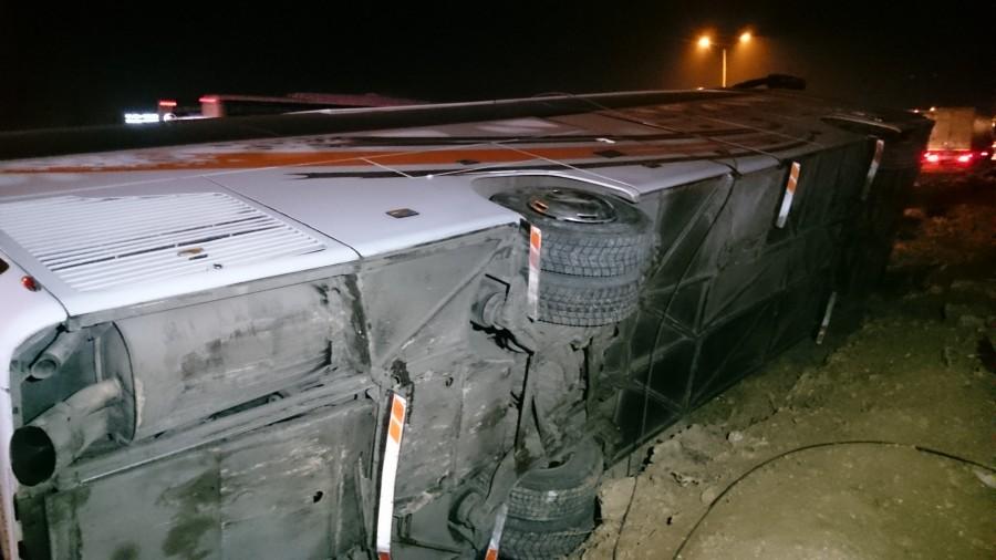 Otobüs ile Otomobil Çarpıştı 6 Yaralı