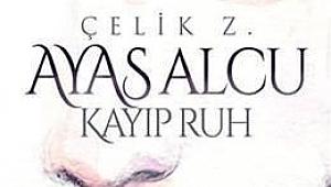 HEMŞERİMİZ ZEYNEP ÇELİK'İN KİTABI ÇIKTI...