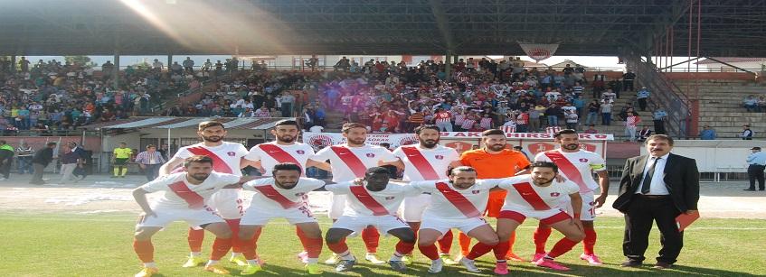 Akşehirspor kendi evinde mağlup oldu